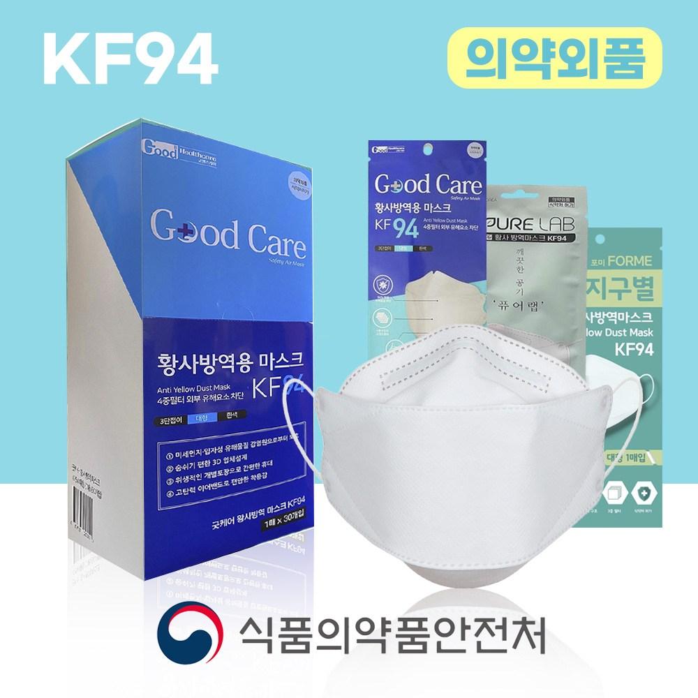 KF94 황사 미세먼지 마스크 대형 비말 차단 국산 1매 10매 30매