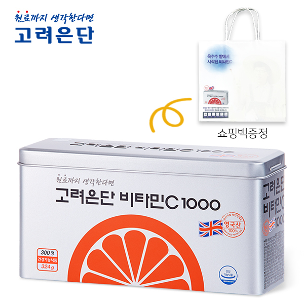 고려은단 비타민C 1000 (300일분) 영국산 비타민 선물쇼핑백증정, 고려은단 비타민C 1000 300정