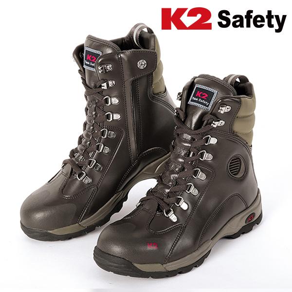 K2 케이투 K2-71 중작업 안전화 작업화 8인치
