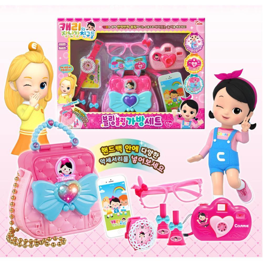3살여자아이선물 핑크 가방 아기 핸드백 장난감선물추천 장난감추천, 단일상품