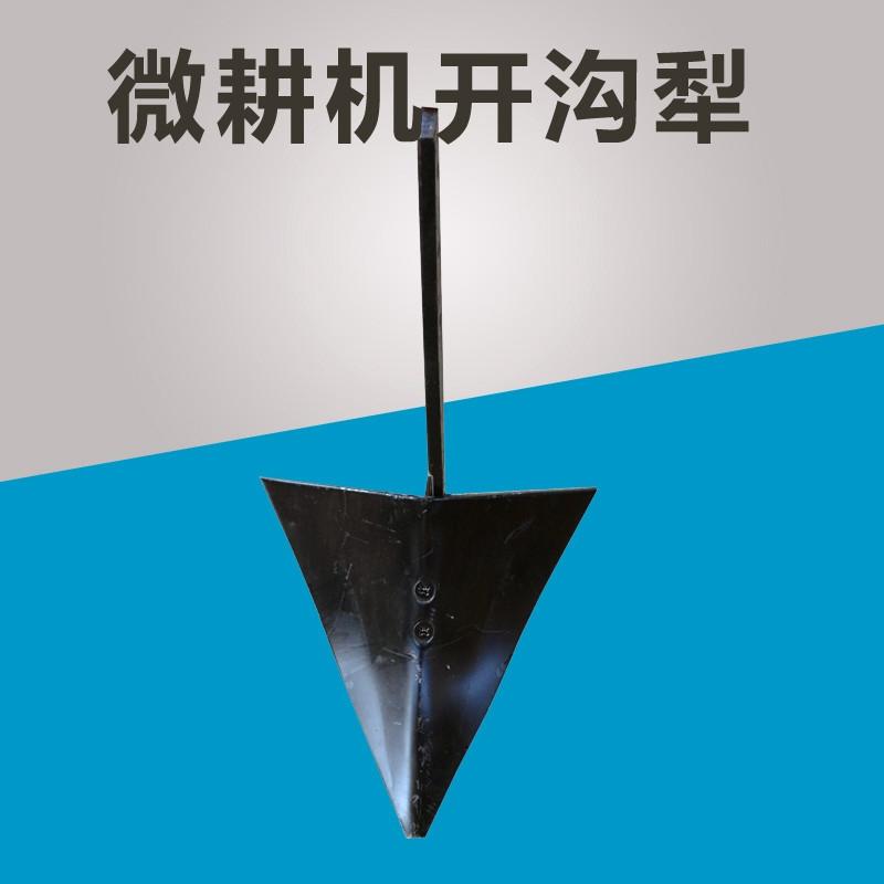 경운기 중고 농기계 배토기 농업용관리기 미세 경운기 도랑 쟁기 회전 경운기 토양 리퍼 (POP 5576555513)