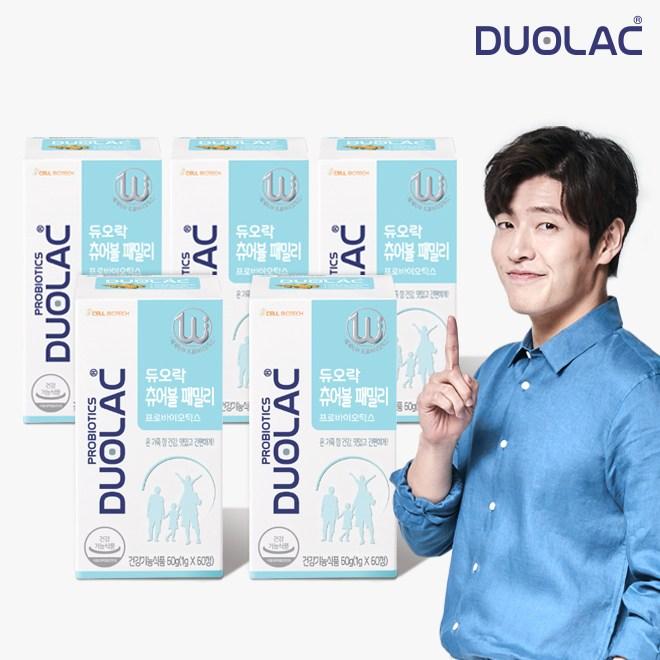 듀오락 츄어블 패밀리 프로바이오틱스 유산균 5통 (5개월분), 60정