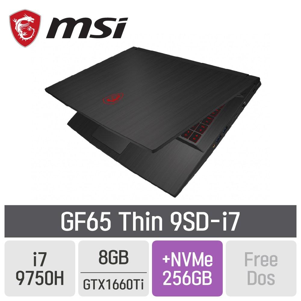 MSI GF65 Thin 9SD-i7 [게이밍마우스 증정], 8GB, SSD 256GB + SSD 256GB, 미포함