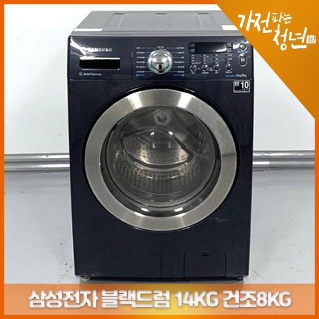 삼성 전자 블랙 드럼세탁기 14KG 건조 8KG 중고세탁기, WD14F5K5ASG