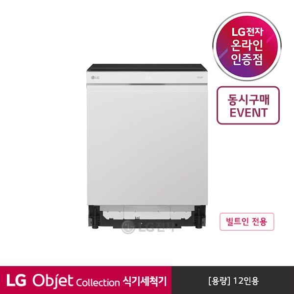LG전자 오브제컬렉션 식기세척기 DUBJ2EA (빌트인전용) [4주이상 배송지연]