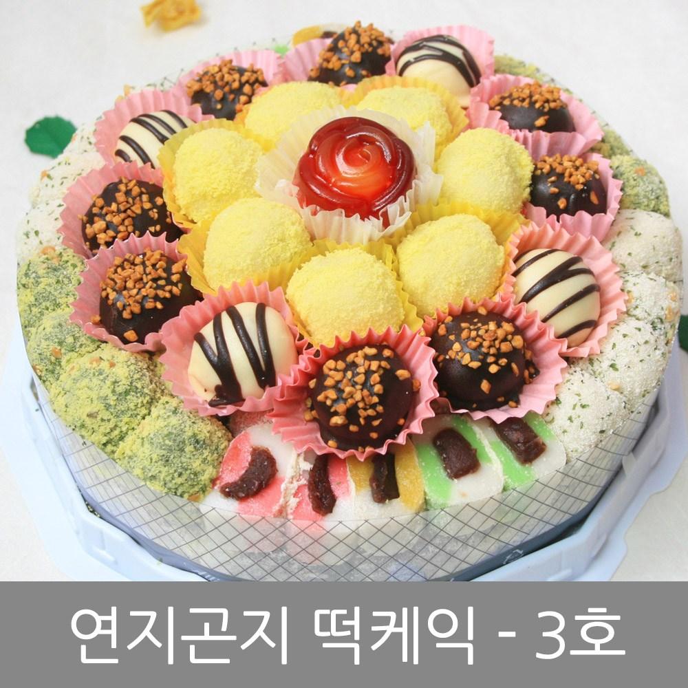 떡집닷컴 연지곤지 떡케익3호, 2.5kg, 1개
