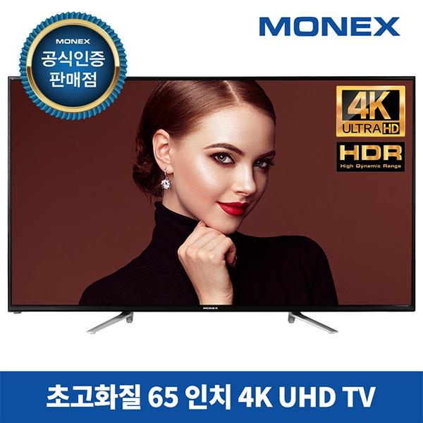 모넥스 프리미엄 고화질 텔레비전 65인치 4K UHD LED TV 스탠드형 기사설치, 스탠드기사설치 (POP 2379488364)