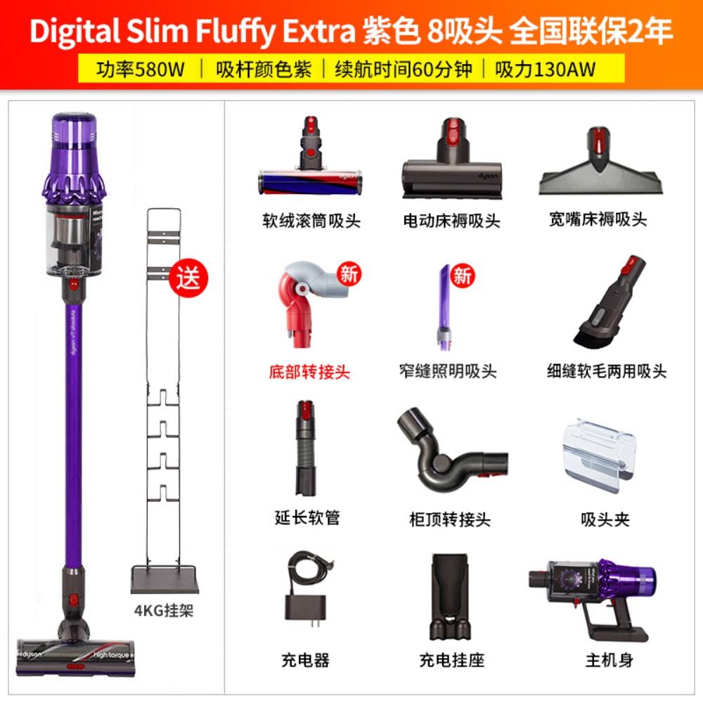 다이슨 V7 V8 V9 V10 V11 플러피 헤파필터 소프트롤러 포함 정품 새상품 모든금액포함, 신제품 Digital Slim Fluffy Extra + 4KG 랙 8 개의 팁
