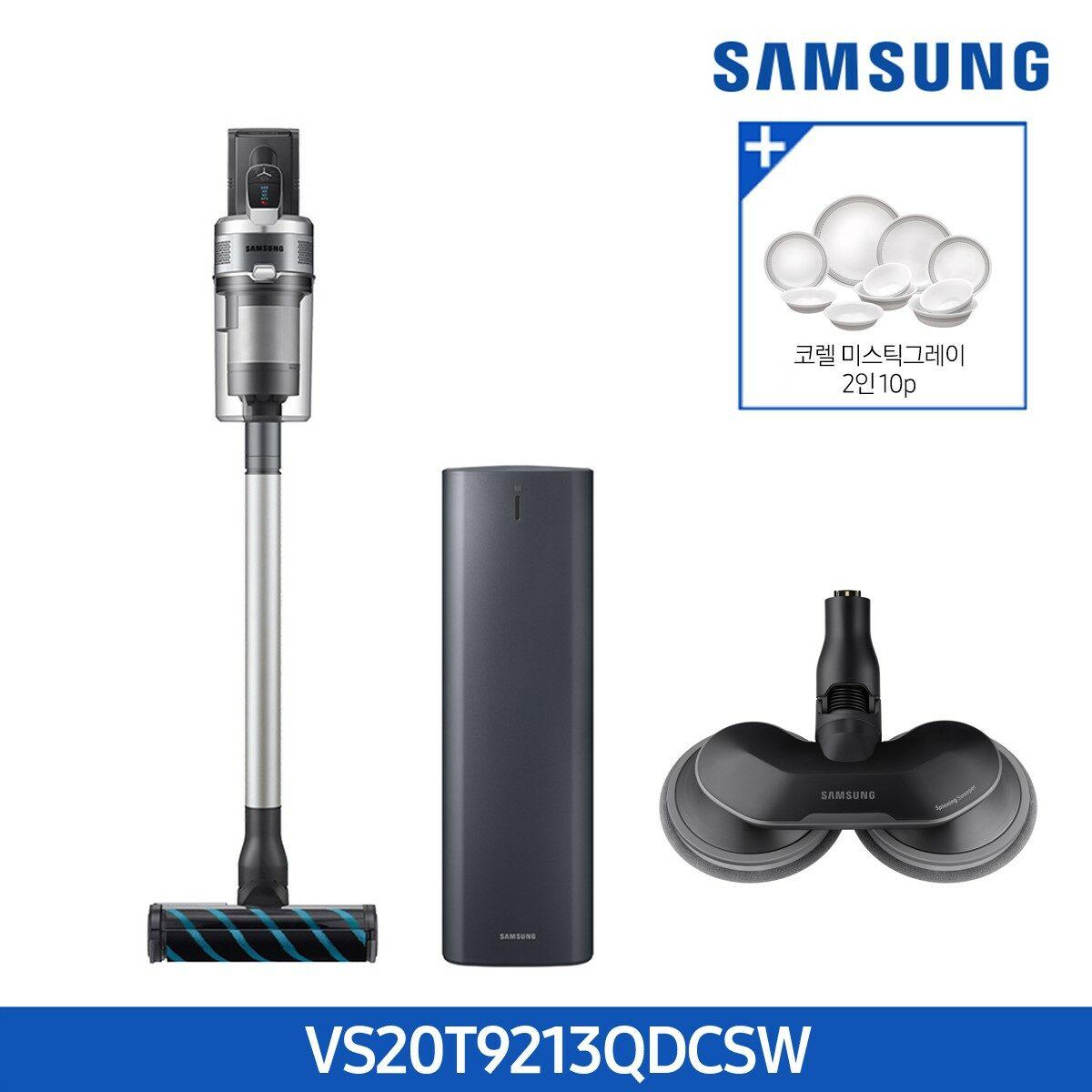 [삼성]+청정스테이션(방송에서만)제트 2.0스페셜에디션 VS20T9213QDCSW (물걸레등 4종 툴/배터리 1개), 단일상품, 삼성 무선청소기 제트 VS20T9213QDCSW