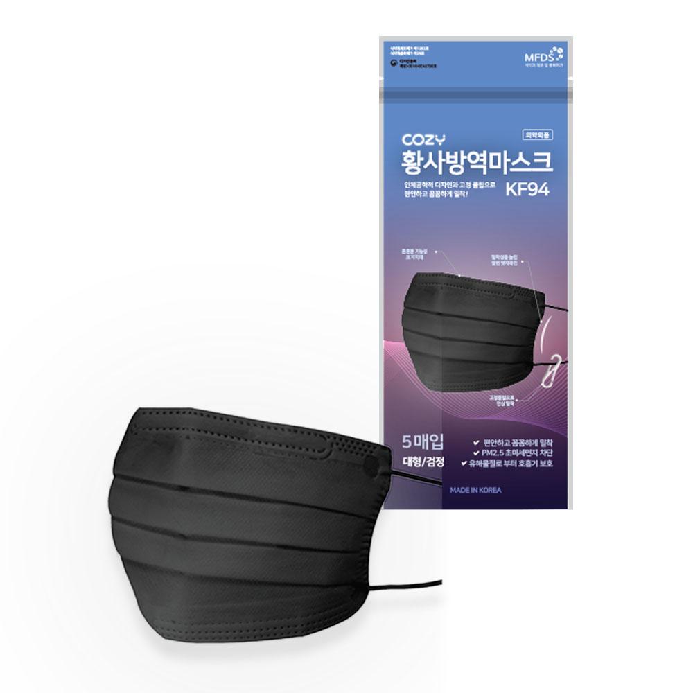 코지 KF94 덴탈마스크 50매 황사방역 블랙 화이트 5매X10팩, 블랙 (50매)