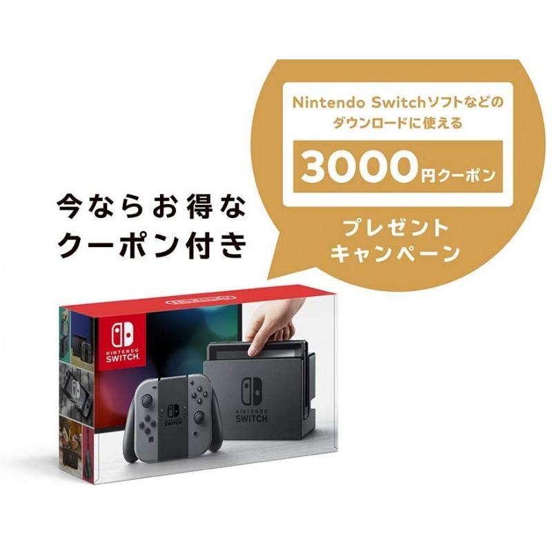 Nintendo Switch 본체 (닌텐도 스위치) [Joy-Con (L) / (R) 그레이] + 닌텐도 e 숍에 걸리면 닌텐도 선불, 단일상품