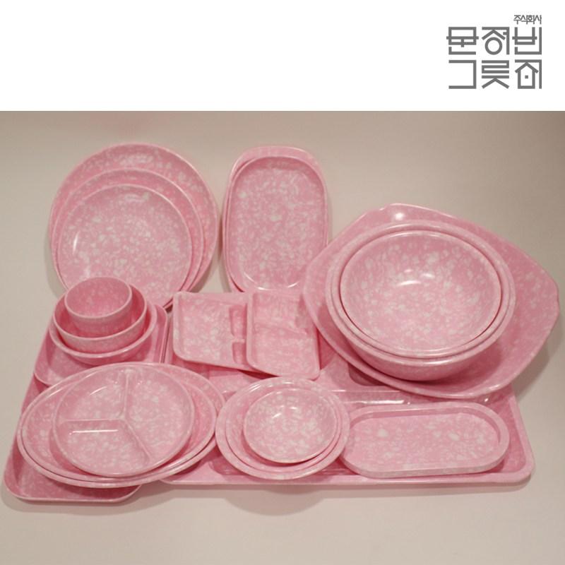 멜라민 식기 소프트 핑크 마블 그릇 시리즈, 찬기 소