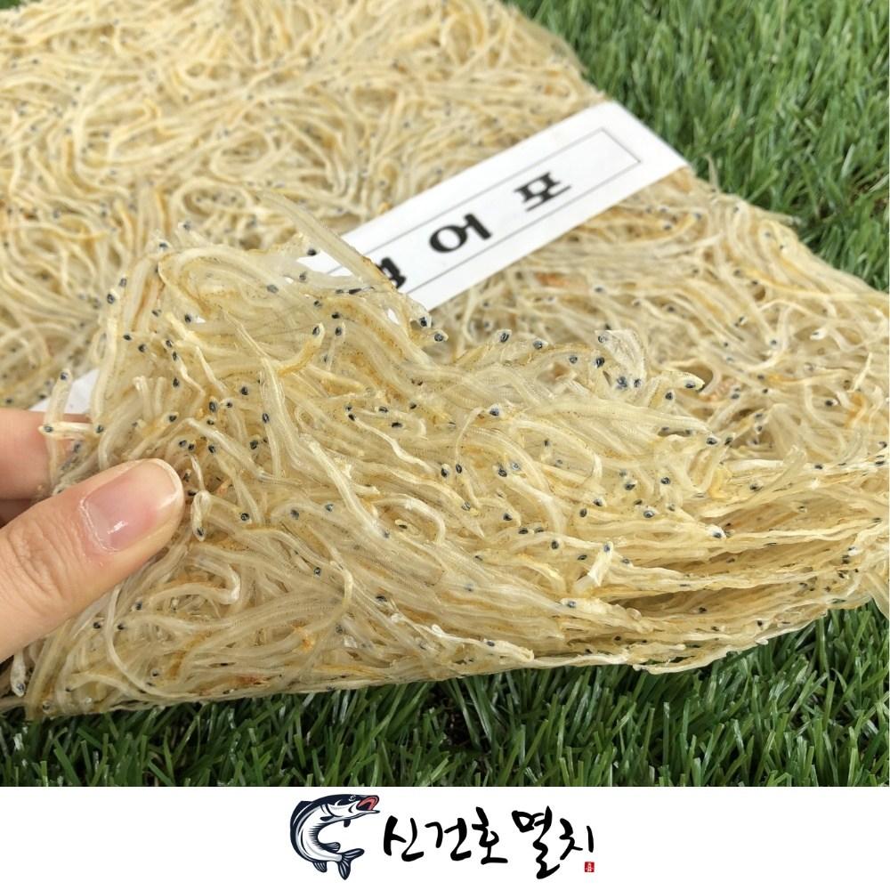 신건호멸치 국산 서해안 햇 뱅어포(실치포) 10장 볶음용 실치, 1팩