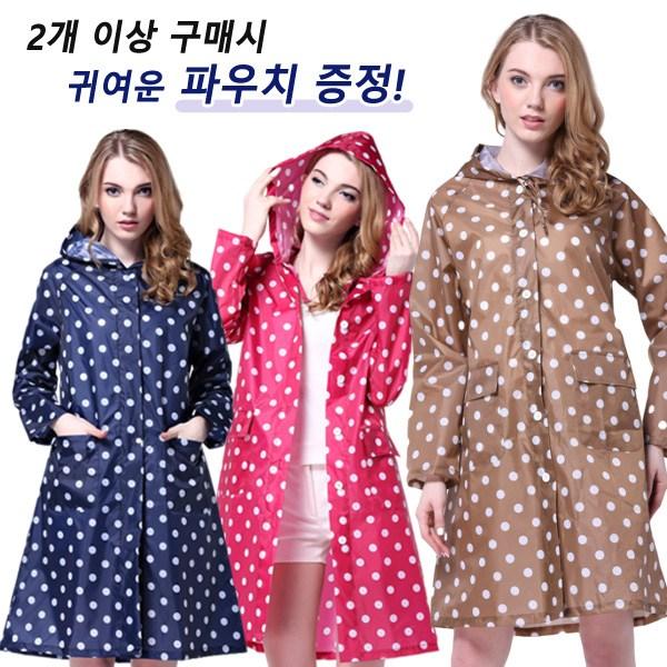 네츄럴파크 미들 여성 레인코트 성인 우비 비옷 판초 우의(2개이상구매시파우치증정)