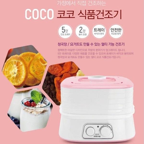 키친아트 코코 식품건조기 채소야채건조기 과일건조기(PK-231), 단품