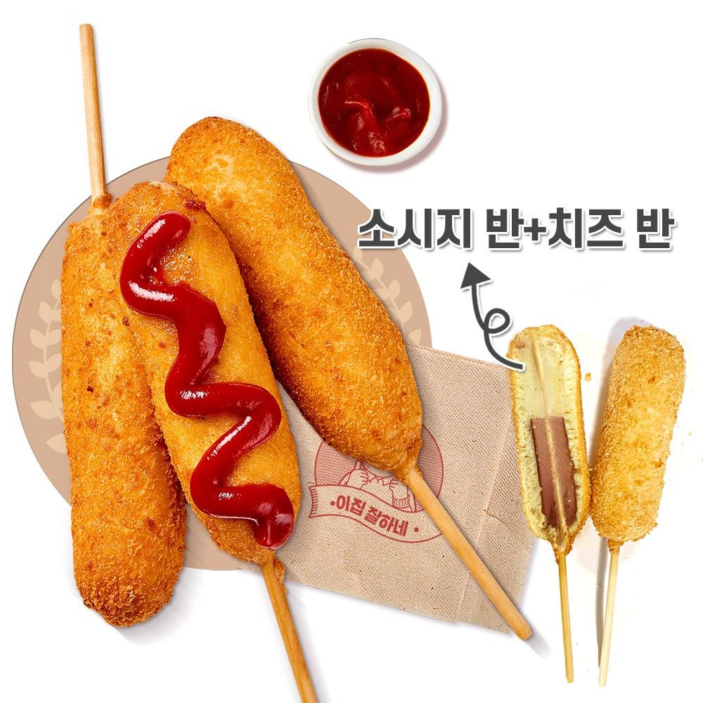 푸드드림 자이언트 치즈핫도그 (80gx10개입), 1팩, 800g