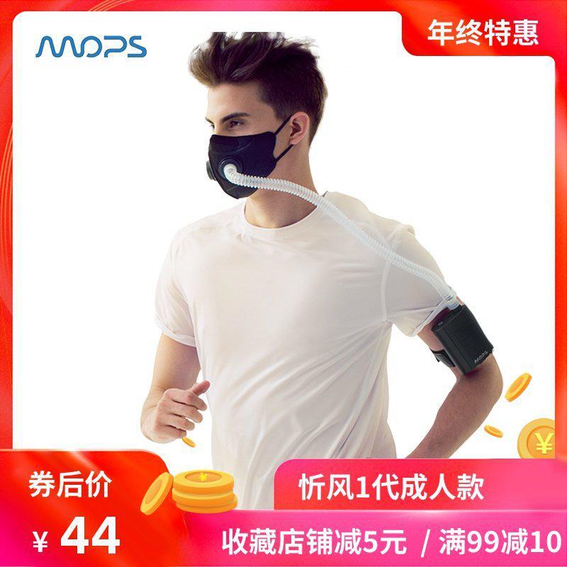 Mops 휴대용 공기청정기 황사 마스크 PM25 5개세트 HEPA, 1세트, 주황색+흰색마스크5개개