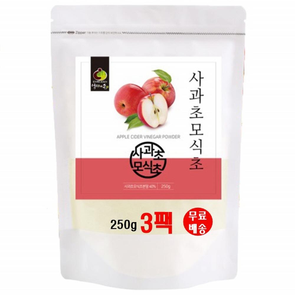 포스트바이오틱스 4세대 유산균 사과초모식초 뚱보균 효소 신바이오틱스 유산균 분말 배양건조물 3팩
