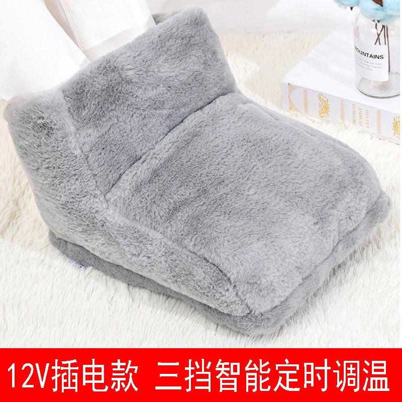 USB 풋워머 발난로 충전 핫팩 히팅슬리퍼 따뜻한발 보온기 수족냉증 실내화 온열발쿠션, AA