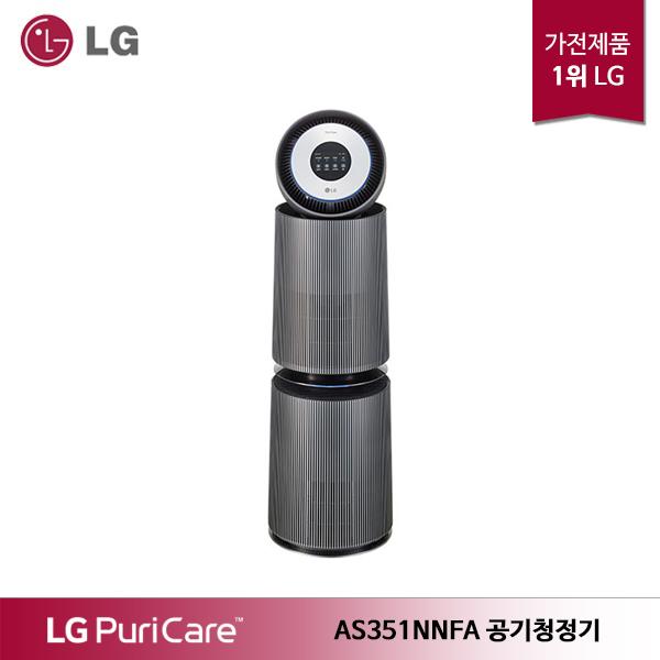 LG 퓨리케어 360 공기청정기 알파 AS351NNFA 아이언 그레이