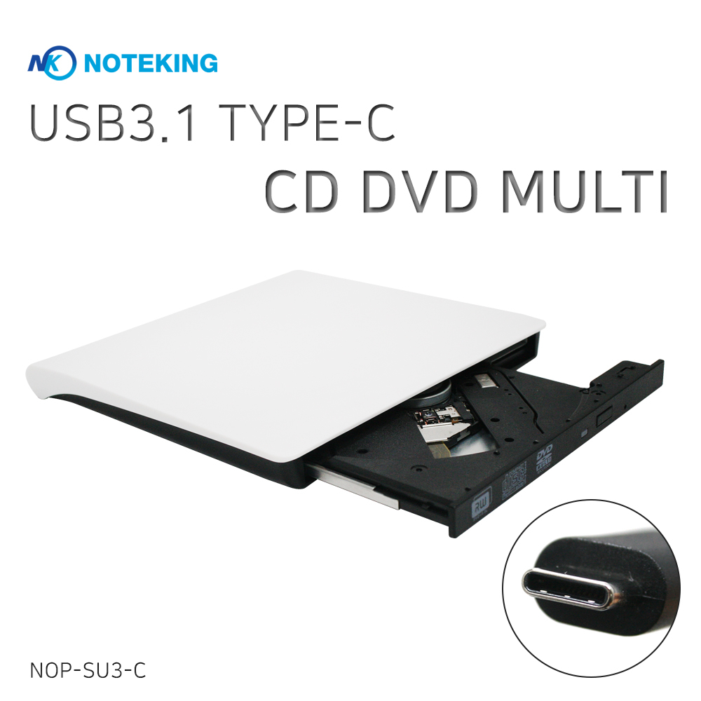 노트킹 삼성 Pen S NT930SBE NT950SBE NT931SBE 노트북용 USB TYPE-C타입 CD DVD ROM MULTI RW 재생 플레이어 (읽기 쓰기 굽기), NOP-SU3-C