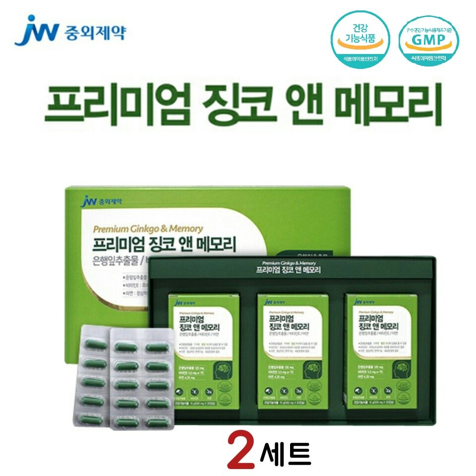 JW중외제약 징코앤메모리 은행잎 추출물 징코 빌로바 플라보놀 배당체 아연 비타민E 대두레시틴 효능 기억력 혈액순환 뇌 영양제, 2세트, 90캡슐