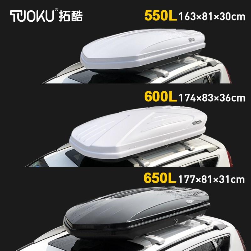 TUOKU 2020년 차량용 루프박스 프르캐리어 툴레ST 가로바 증정(국내배송비 고객부담)