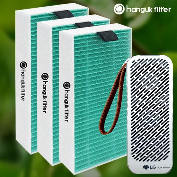 한국필터 엘지 퓨리케어 미니 전용 공기청정기 필터 PFH9M1A PFH9M3A, 퓨리케어 미니 전용필터(3개 묶음)