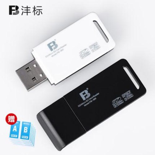 sd 카드 리더기 블랙박스 ufs 네비 풍표 USB3.0 고속 멀티하나 SD카드 카메라, 02 블랙 듀오 5쌍의 건습 클렌징 페이퍼, 01 USB3.0