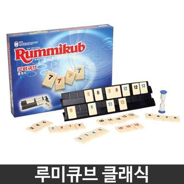루미큐브 클래식 퍼즐 보드게임 장난감 완구 아동