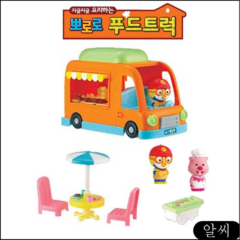 MS 키즈 영유아 아기자동차장난감 캠핑 어린이날선물 선물 푸드트럭 소꿉놀이 뽀로로