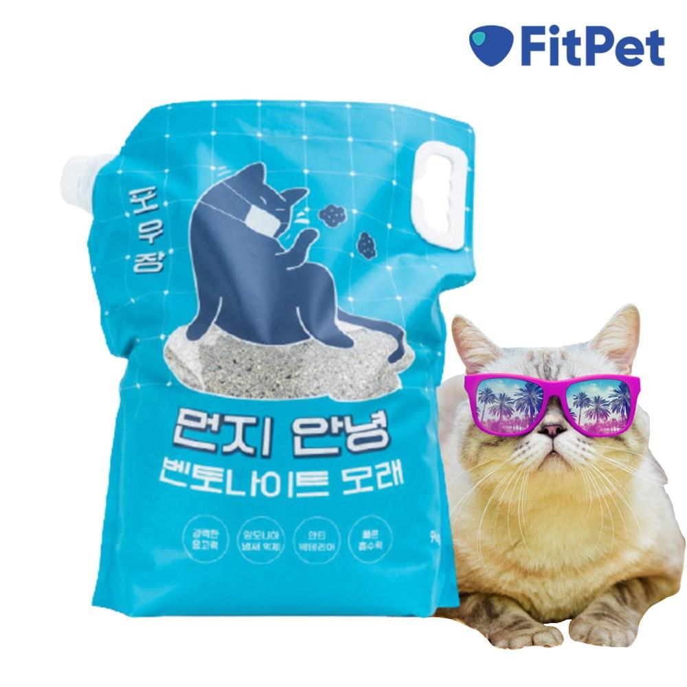 핏펫 포우장 벤토나이트 먼지없는 고양이 모래 9kg, 벤토나이트 9kg