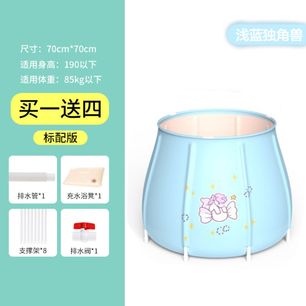 서지혜반신욕기 성인접이식욕조 이동식 원룸 1인용욕조, 1개, 하늘색 유니콘 표준