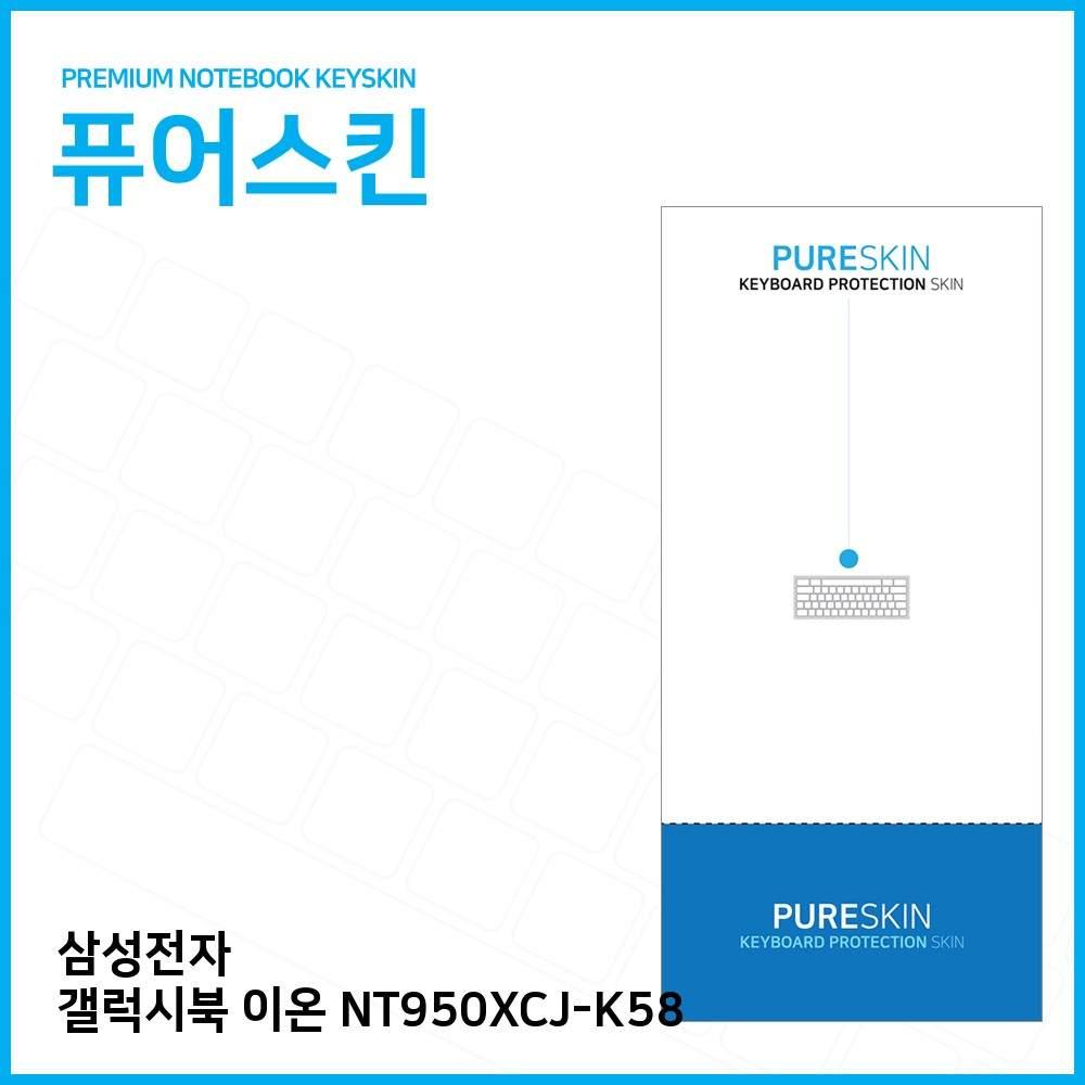 E.삼성전자 갤럭시북 이온 NT950XCJ-K58 키스킨, 단일상품, 단일상품