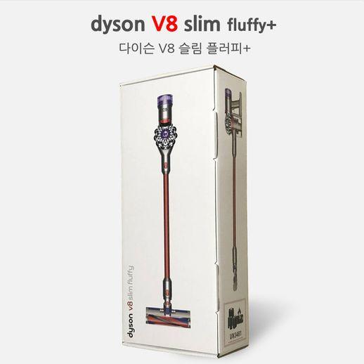 [정품]다이슨 V8 슬림 플러피 플러스/ns