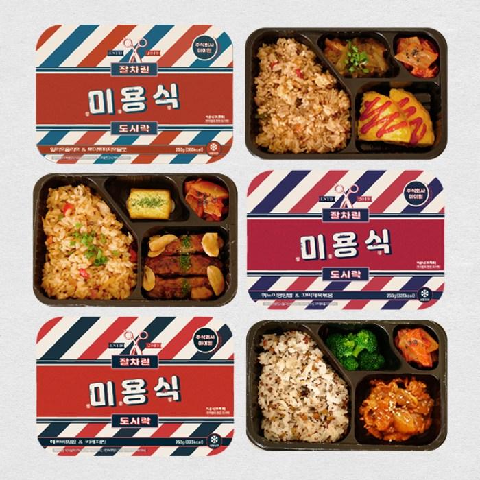 아이밀 미용식 식단관리도시락 6종 12팩, 250g
