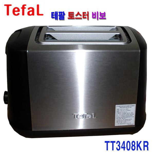테팔 메탈릭 프리미엄 토스터 TT-731 베이글 해동 높이조절 재가열, TT-3408KR(비보 토스터)