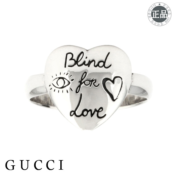 GUCCI 구찌 Blind for Love 반지 YBC499937001 (13호)