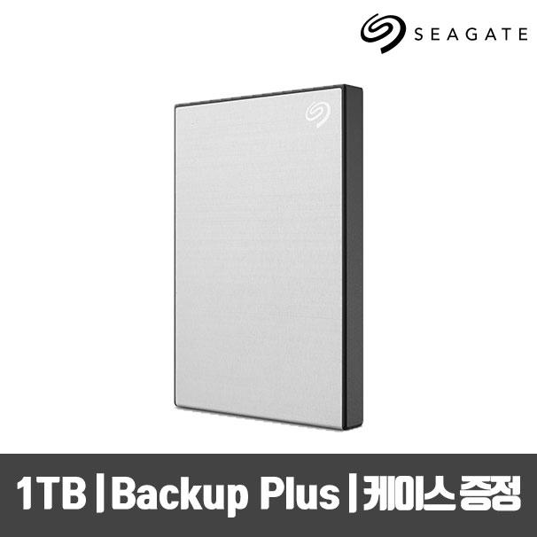 씨게이트 New Backup Plus Slim +Rescue 외장하드 +파우치, Silver STHN1000401, 1TB