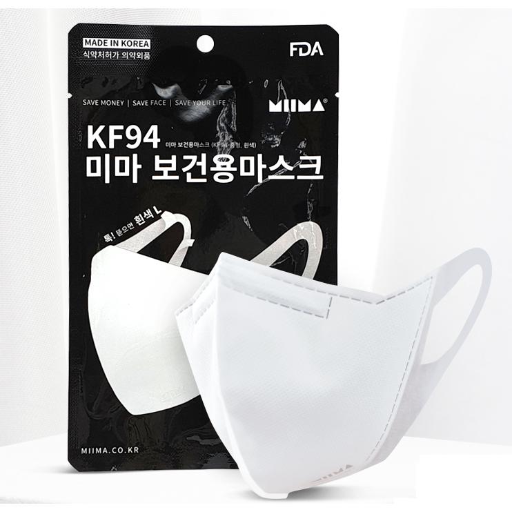 미마마스크 미마 보건용 마스크 KF94 중형 1매 흰색, 50매
