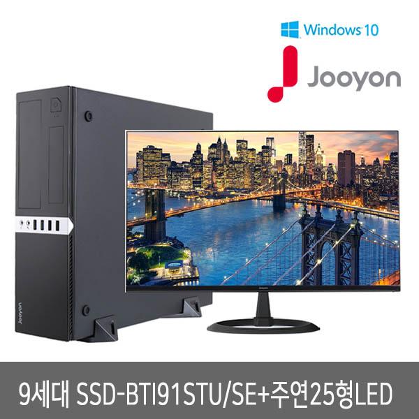 주연테크 데스크탑 SSD-BTI91STU_SE[본체], SSD-BTI91STU/SE+주연24형패키지, SSD-BTI91STU/SE