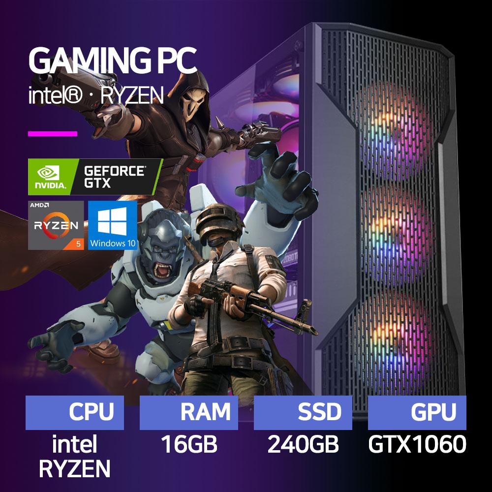 게이밍 컴퓨터 ABKO 베놈 식스/16GB/SSD240GB/GTX1060/윈도우10설치, 01▷i5-4570/16GB/240GB/GTX1060