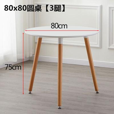 사무용의자 isn셀럽 모던 심플 소형 식탁의자 조합 컴퓨터 사무실테이블 거실 가정용 유럽식, T01-80테이블 3다리