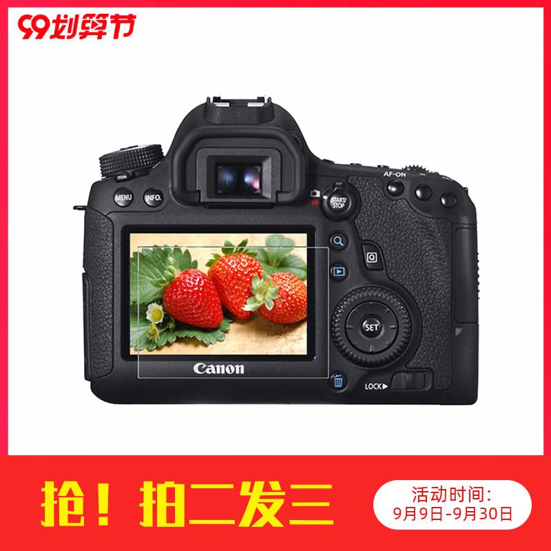 중객 DSLR카메라 강화필름 적용 캐논 R6D2 70D80D5D35D477D200D 강화유리 필름, 적용 :EOSRP/M6/M50/M10