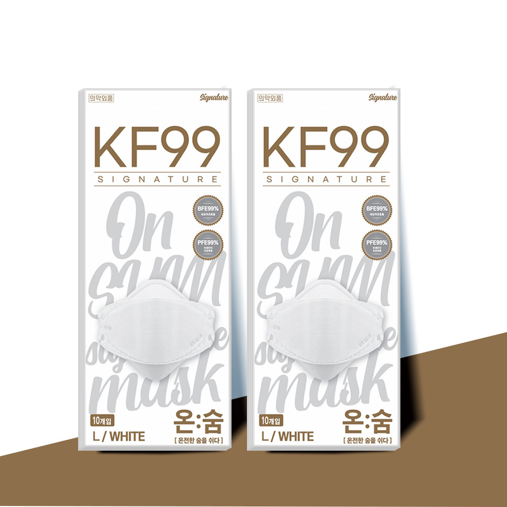 온숨 시그니처 KF99 마스크 L 대형 20개입, 단품