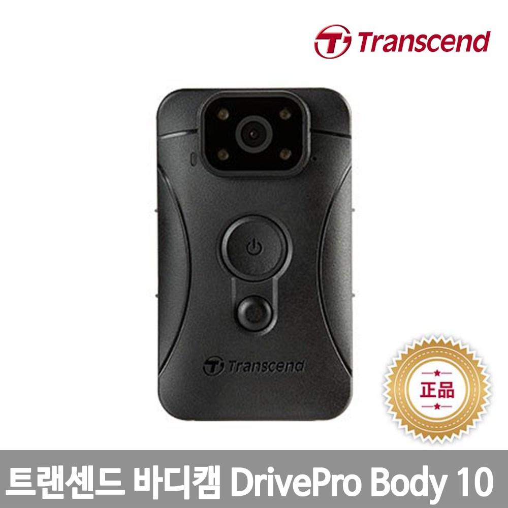 트랜센드 바디캠, DrivePro Body 10