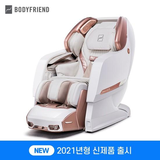 [바디프랜드] 팬텀2 코어 2021년형 안마의자 S급리퍼