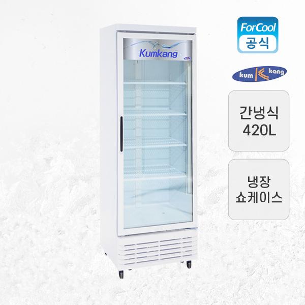 금강 업소용 냉장고 냉동 쇼케이스 KRF-460RK 420L 좌도어, 무료배송지역
