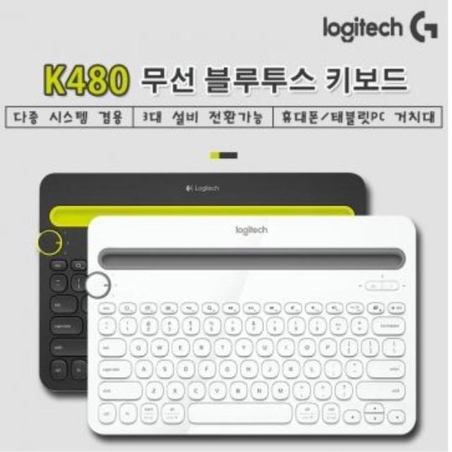 LOGITECH 블루투스 무선키보드 K480 무선키보드 블루투스키보드 로지텍K480 키보드 게임용키보드 로지텍키보드 N키보드 무접점키보드 게이밍키보드, 블랙