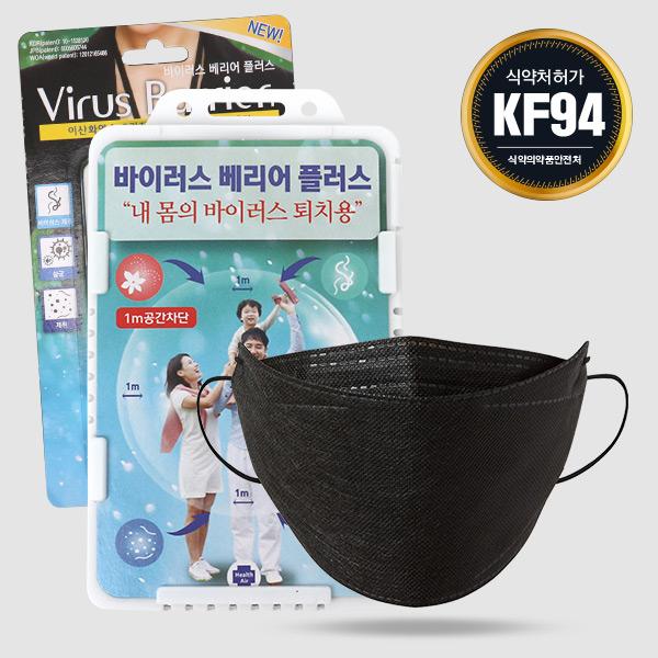 휴대용 공간제균 곰팡이 악취 제거 탈취효과, 성인용(대형)마스크 화이트 1매+블록커 1매